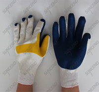 Two pieces yellow blue laminated rubber work gloves