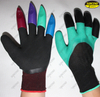 Digging & Planting Garden Gloves with ABS Plastic Claws