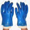 PVC Fully Coated Chemical Industrial Working Gloves